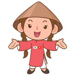 베트남가이드 로고